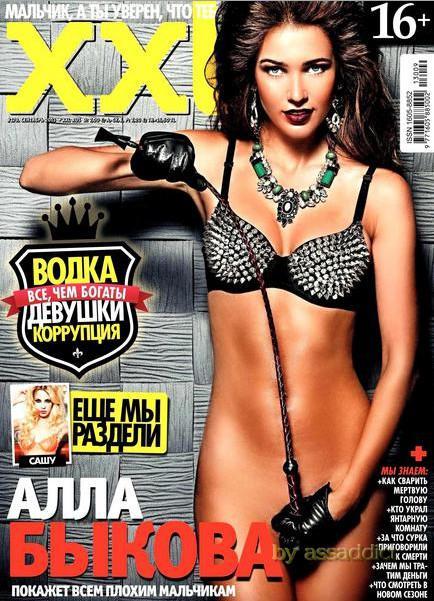 фото журнала xxl