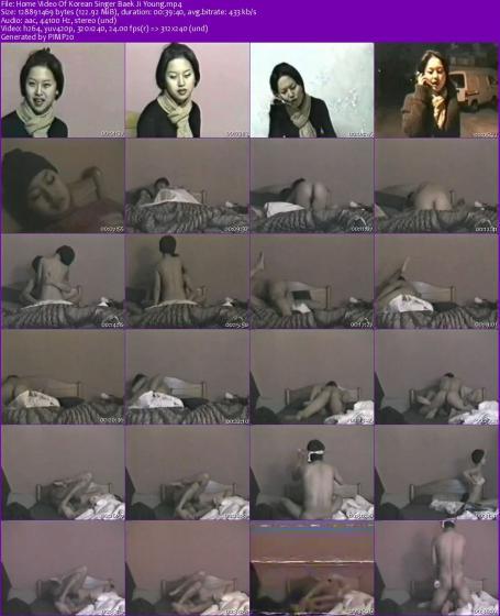 Baek ji young sex porn pics