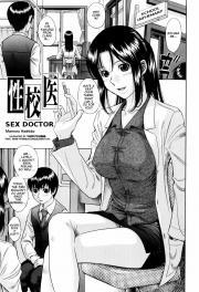 Hashida Mamoru - Sex Doctor