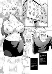 Sunagawa Tara - Cock Crazy (My Hero Academia)