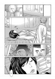 Aoi Hitori -The Widow Coma Gangrape Chapter 1-4